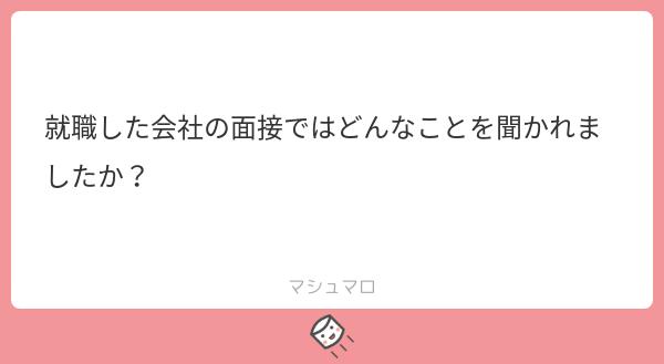 f:id:yuki_2021:20200607211028p:plain