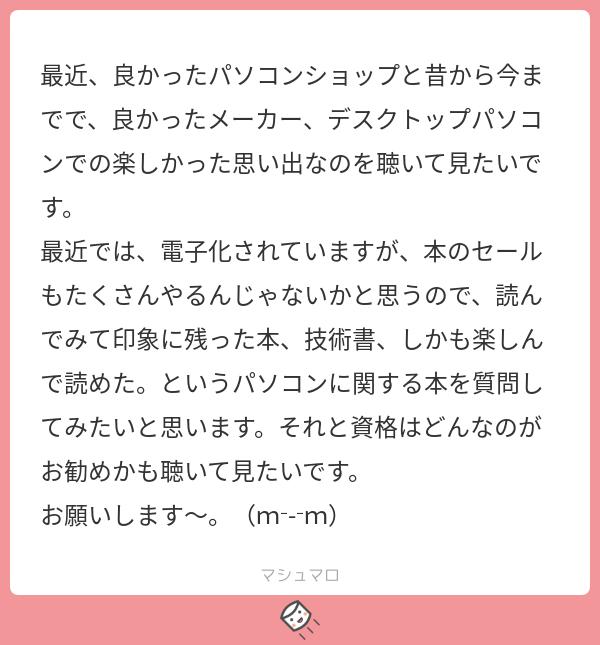 f:id:yuki_2021:20200614212058p:plain