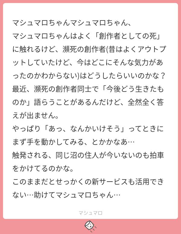 f:id:yuki_2021:20200623210010p:plain