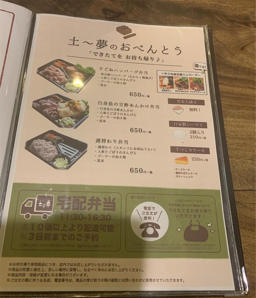 f:id:yuki_2021:20200719143207j:plain