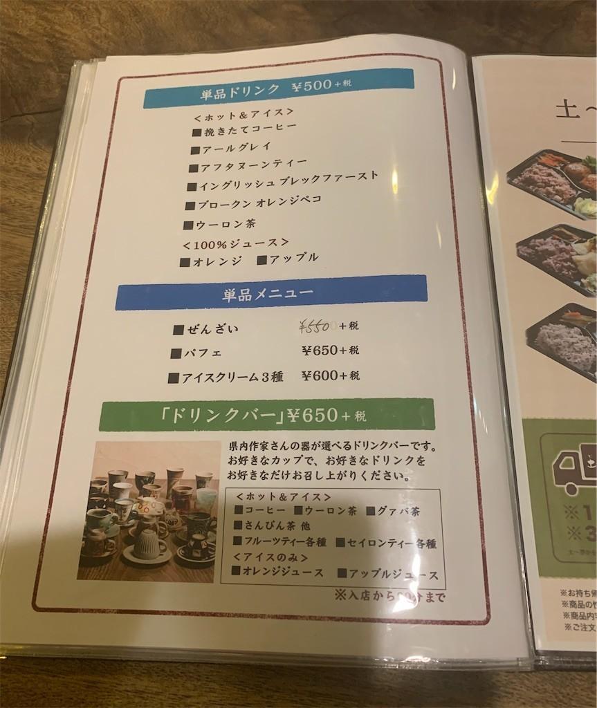 f:id:yuki_2021:20200719143214j:plain