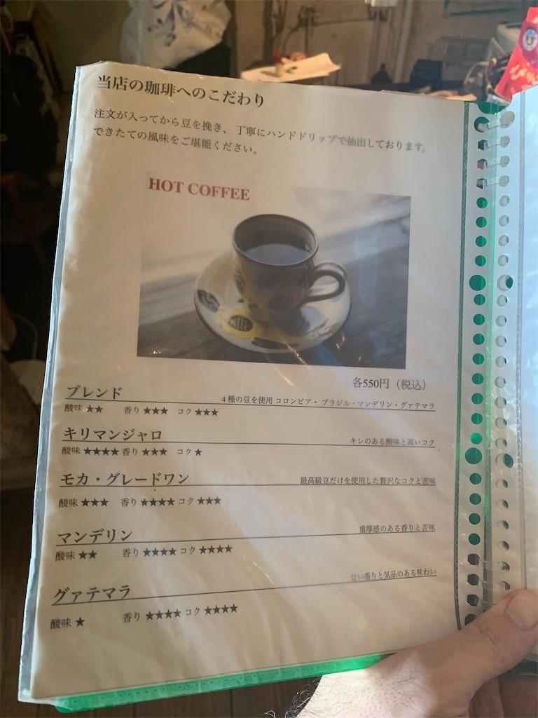 f:id:yuki_2021:20200724155450j:plain