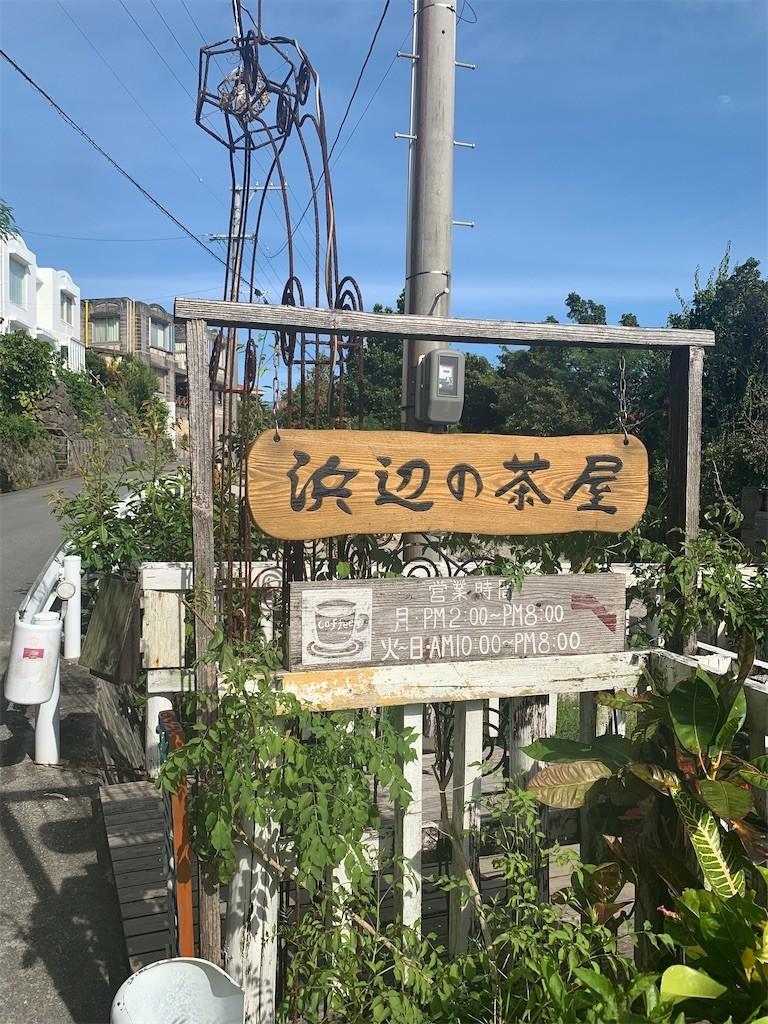 f:id:yuki_2021:20200724155513j:image