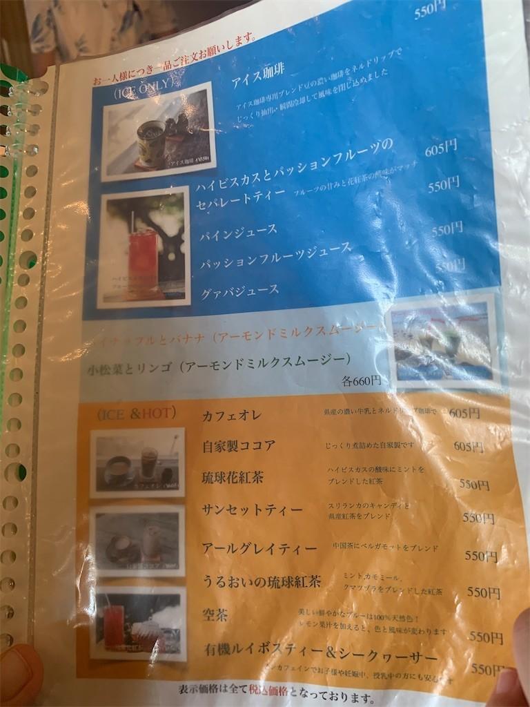 f:id:yuki_2021:20200724155600j:plain