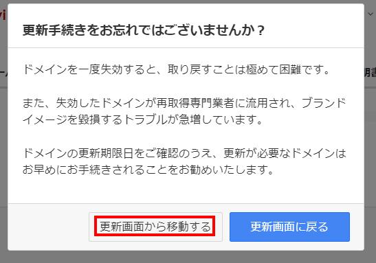 f:id:yuki_2021:20200906161947p:plain