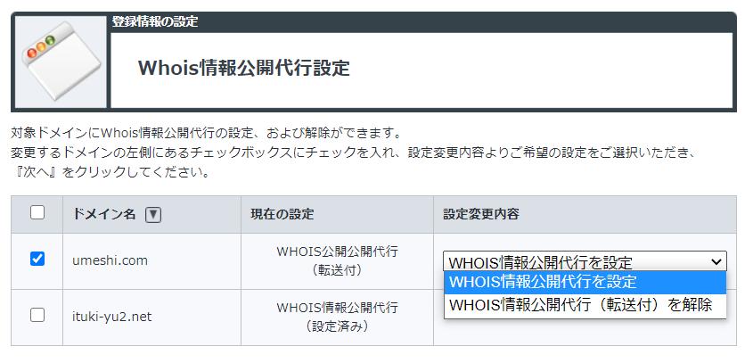 f:id:yuki_2021:20200906164245p:plain