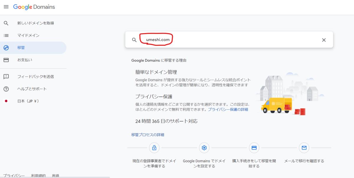 f:id:yuki_2021:20200906170232p:plain