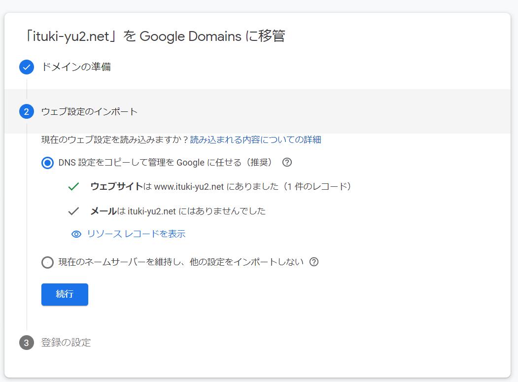 f:id:yuki_2021:20200906170425p:plain