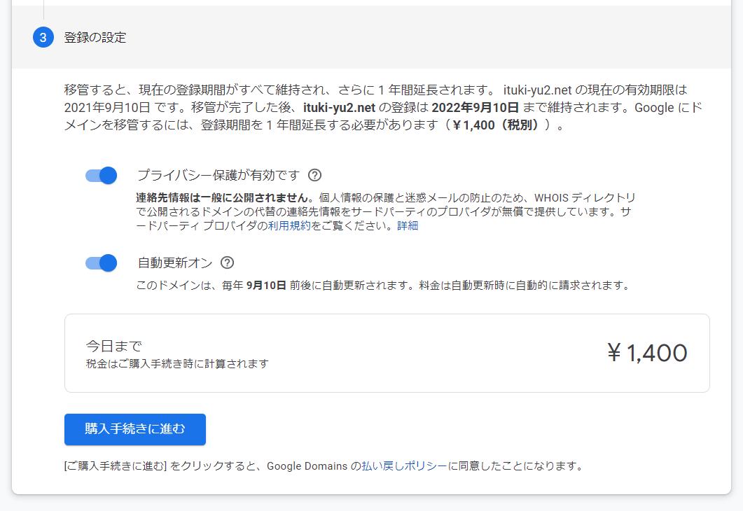 f:id:yuki_2021:20200906170621p:plain