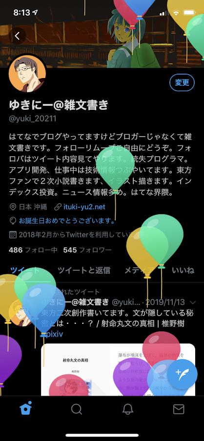 f:id:yuki_2021:20200913210829p:plain