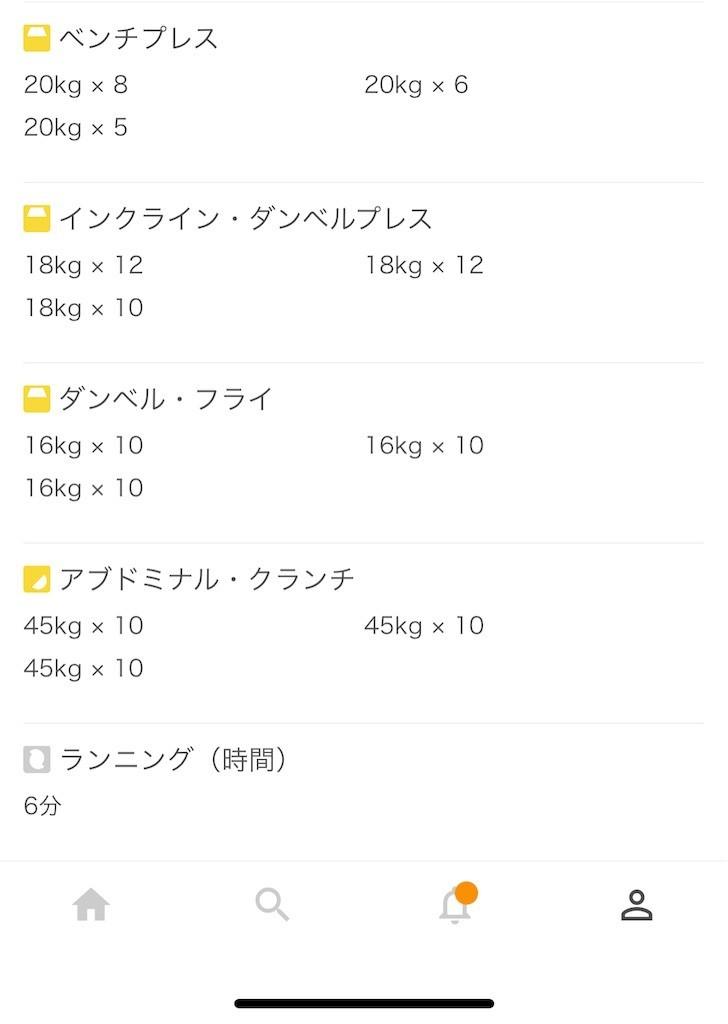 f:id:yuki_2021:20201012211449j:plain