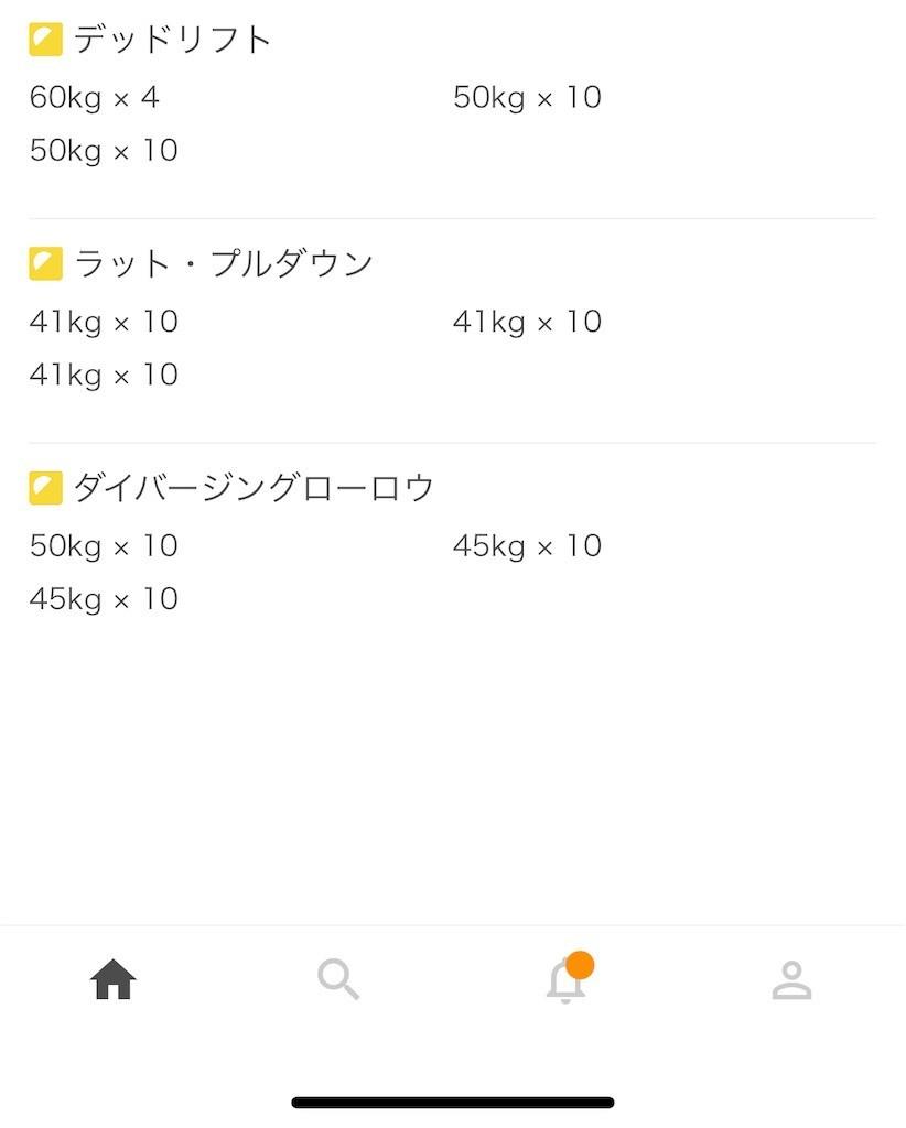 f:id:yuki_2021:20201014205411j:plain