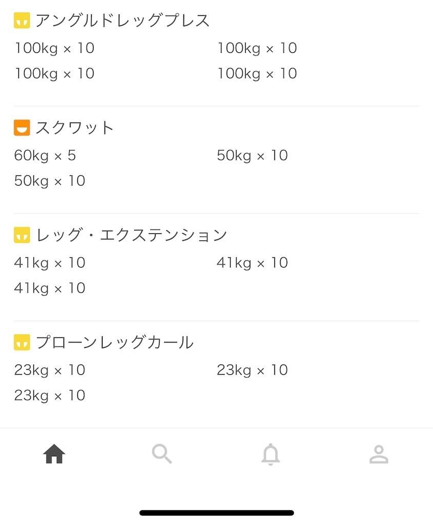 f:id:yuki_2021:20201016195623j:plain