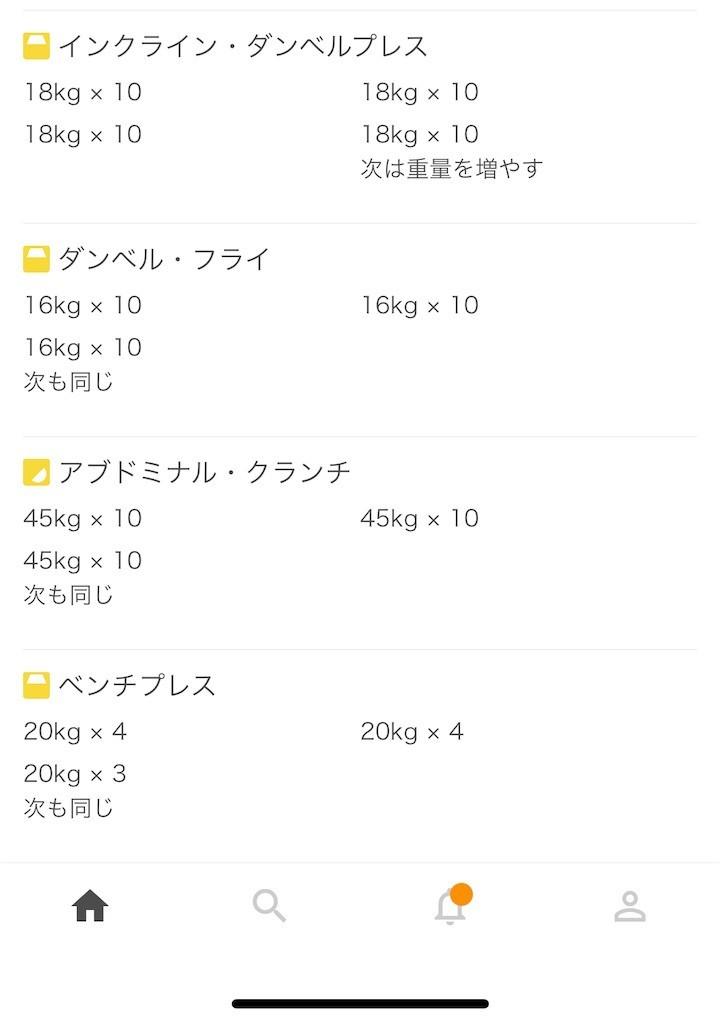 f:id:yuki_2021:20201019204528j:plain