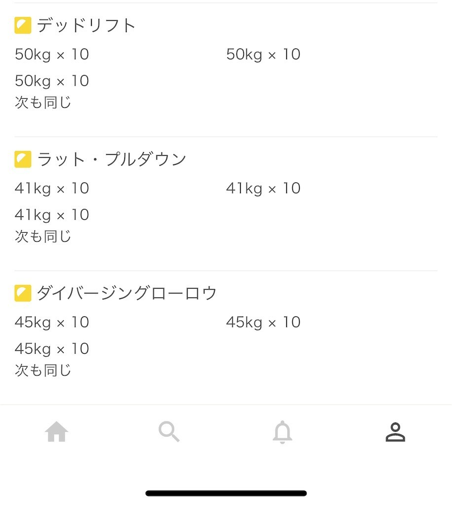 f:id:yuki_2021:20201023195251j:plain