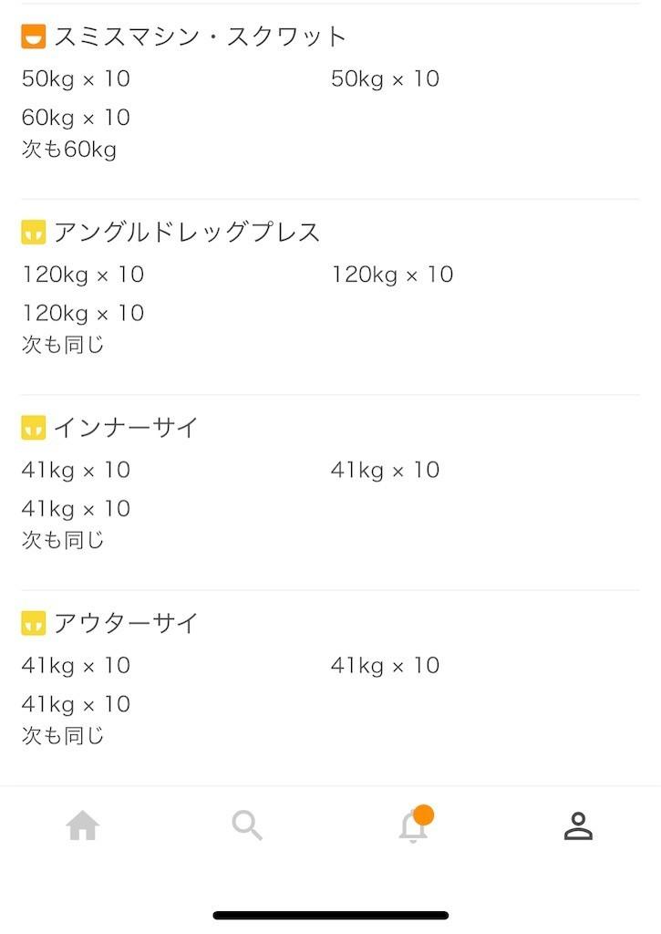 f:id:yuki_2021:20201024170117j:plain