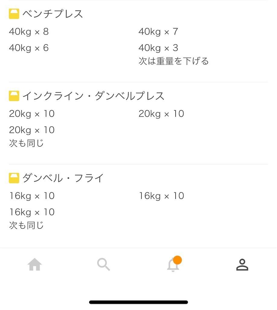 f:id:yuki_2021:20201028195313j:plain