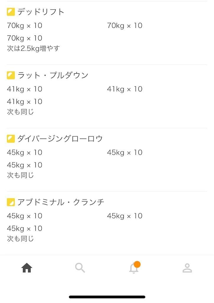 f:id:yuki_2021:20201030214428j:plain