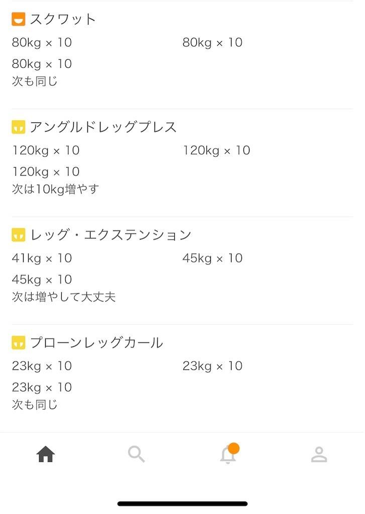 f:id:yuki_2021:20201031112103j:plain