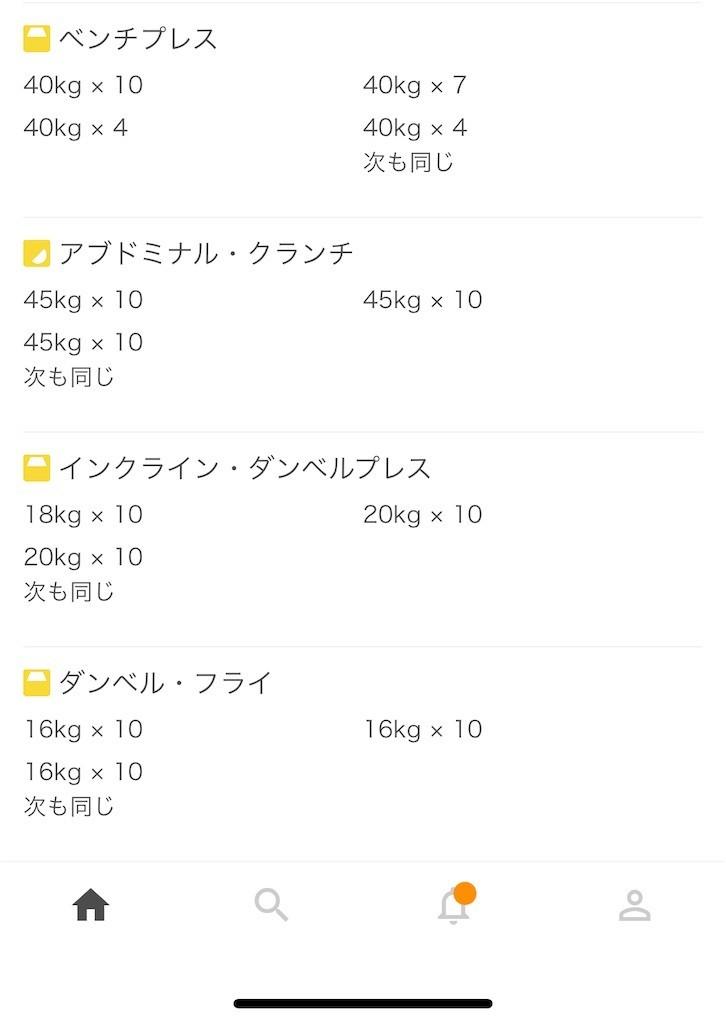 f:id:yuki_2021:20201102215302j:plain