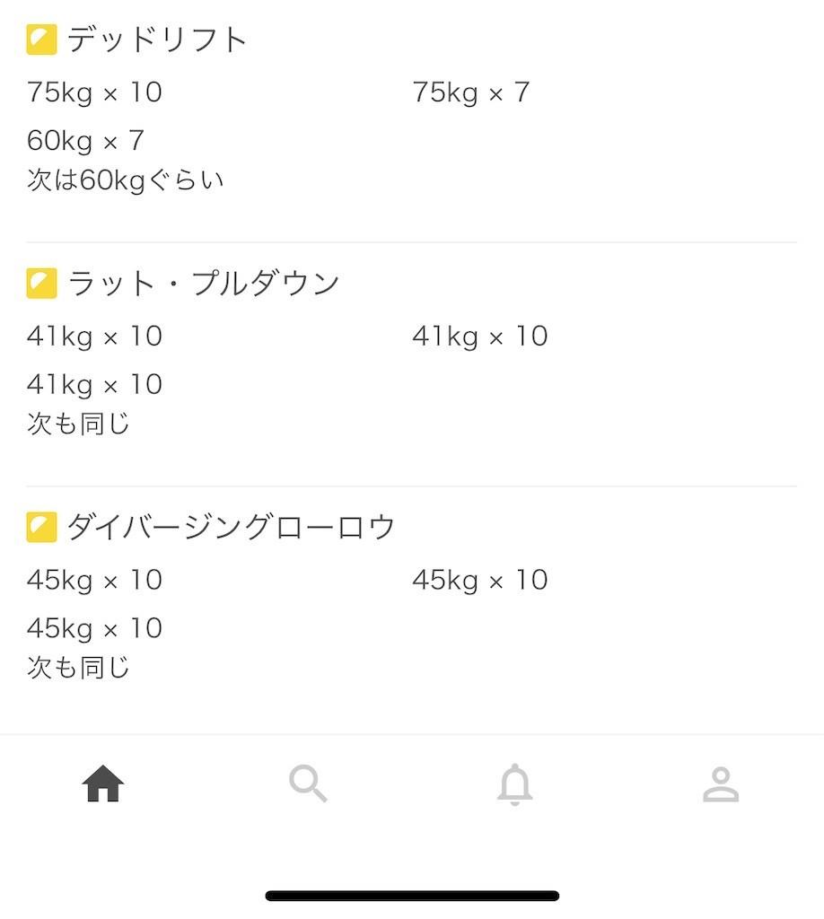 f:id:yuki_2021:20201104212205j:plain