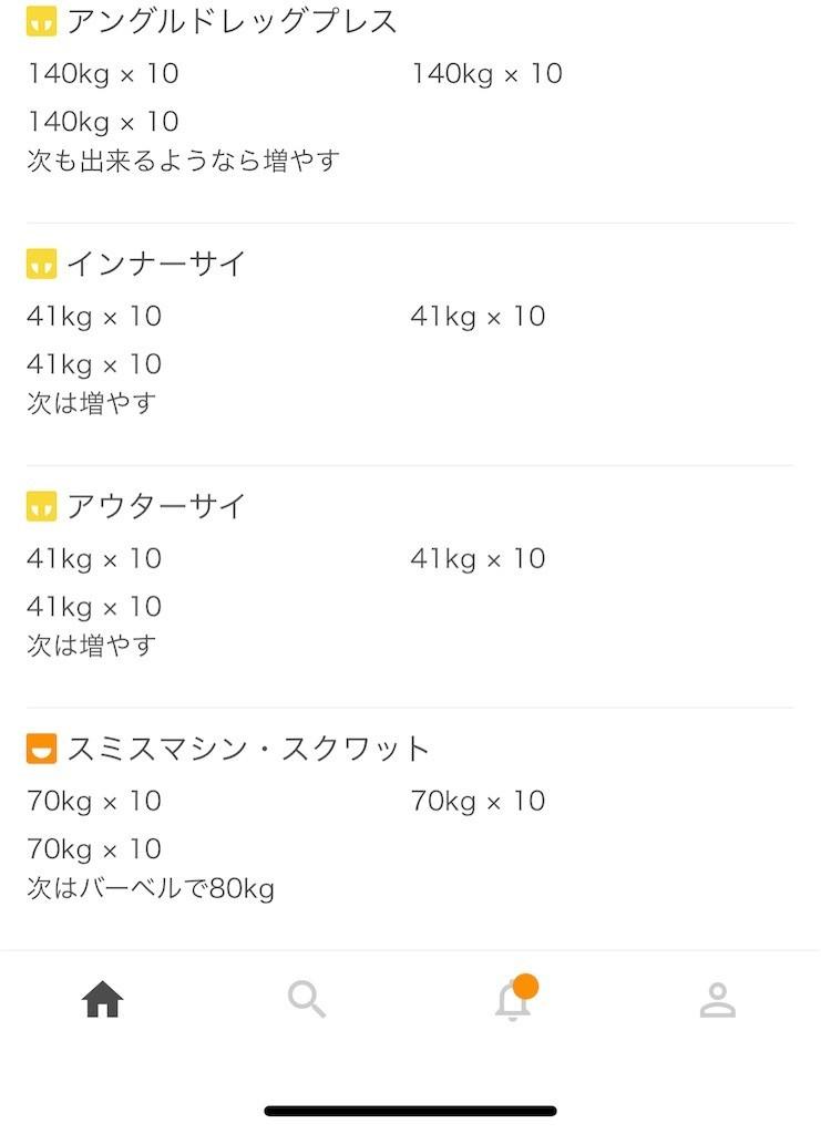 f:id:yuki_2021:20201106212807j:plain