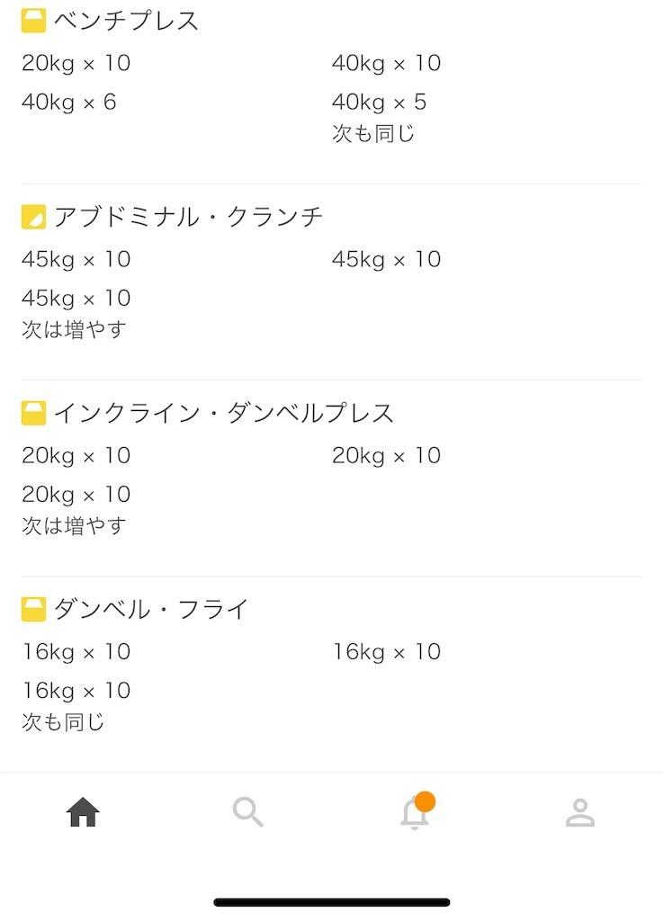 f:id:yuki_2021:20201111214920j:plain