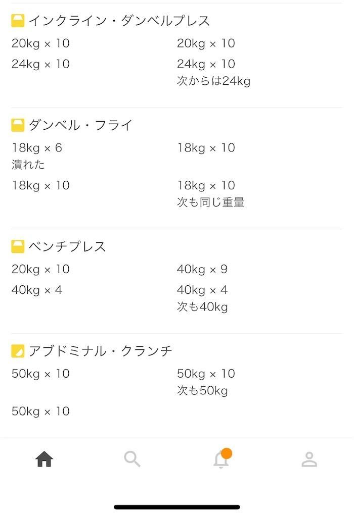 f:id:yuki_2021:20201120204050j:plain