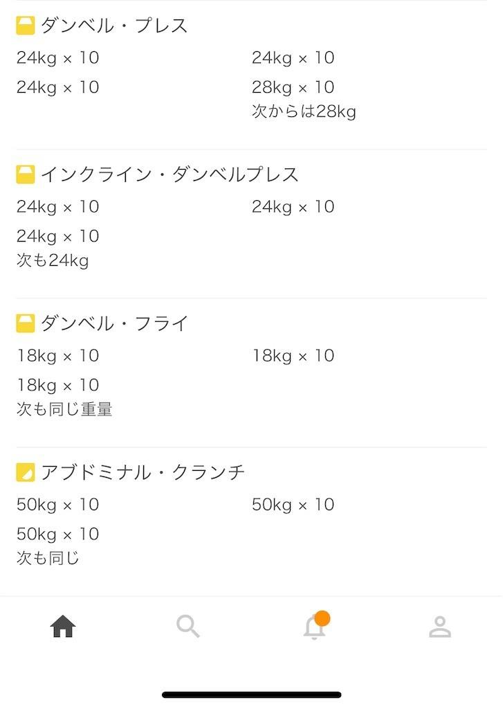 f:id:yuki_2021:20201123193412j:plain