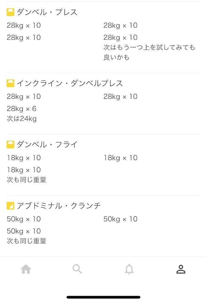 f:id:yuki_2021:20201130203906j:plain