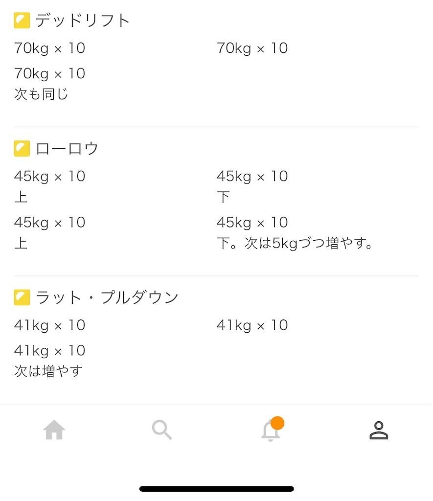 f:id:yuki_2021:20201202211337j:plain