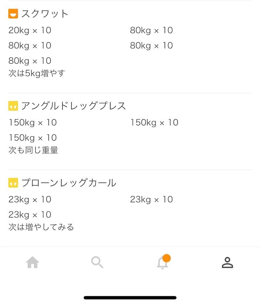 f:id:yuki_2021:20201204210745j:plain