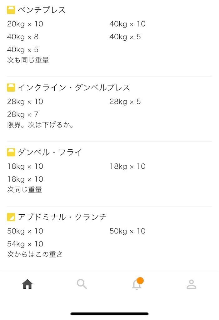 f:id:yuki_2021:20201209225648j:plain