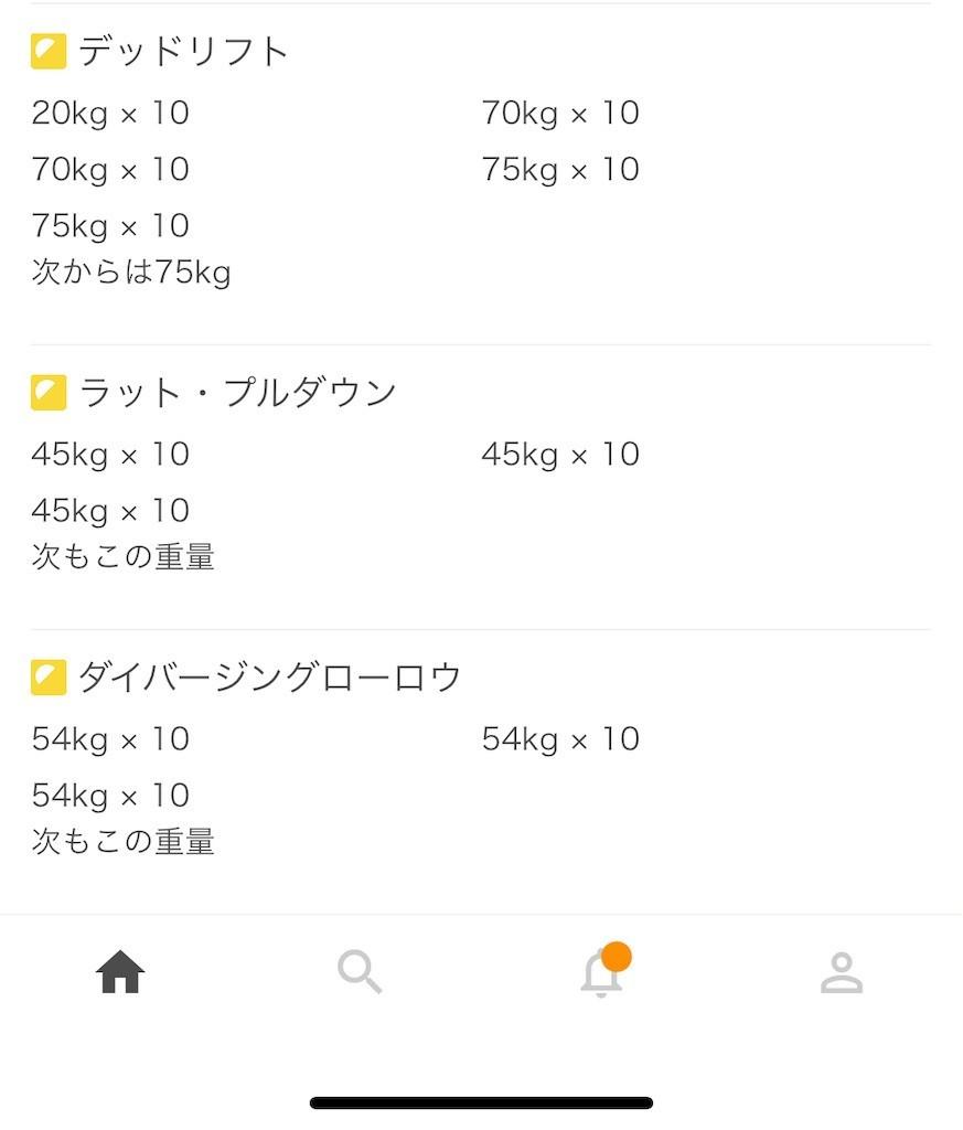 f:id:yuki_2021:20201211203043j:plain