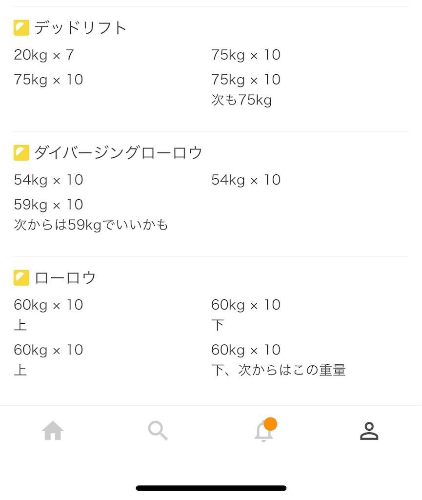 f:id:yuki_2021:20201216220014j:plain