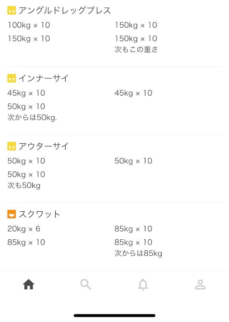 f:id:yuki_2021:20201218220730j:plain
