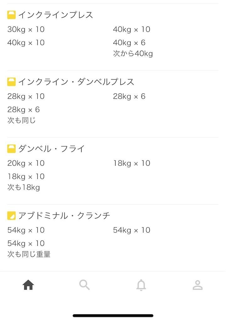 f:id:yuki_2021:20201221215225j:plain