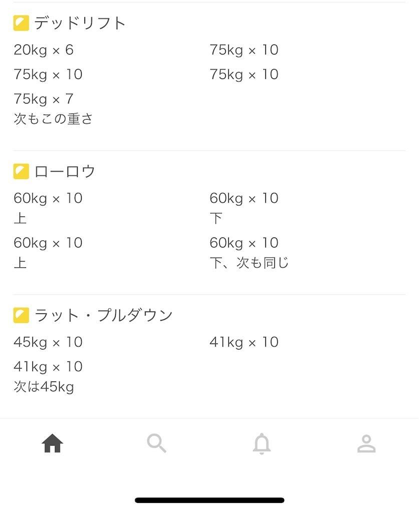 f:id:yuki_2021:20201223214912j:plain