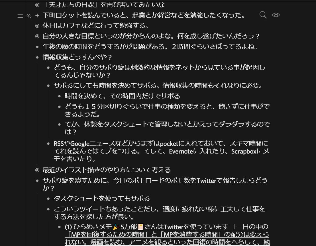 f:id:yuki_2021:20201227145624p:plain