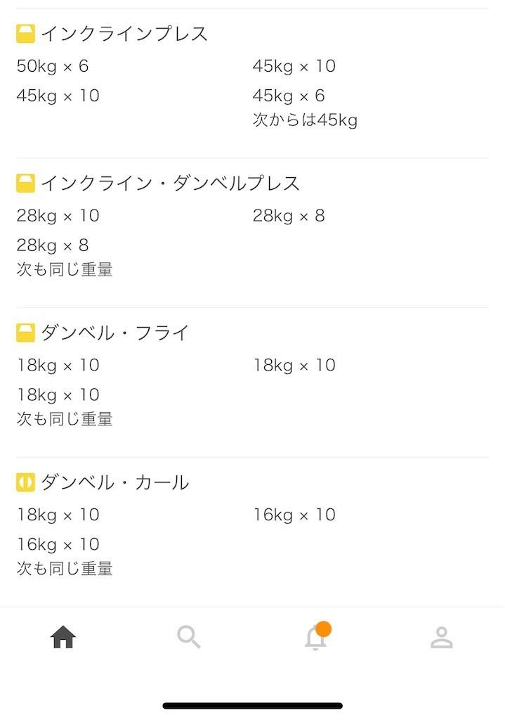 f:id:yuki_2021:20210104212604j:plain