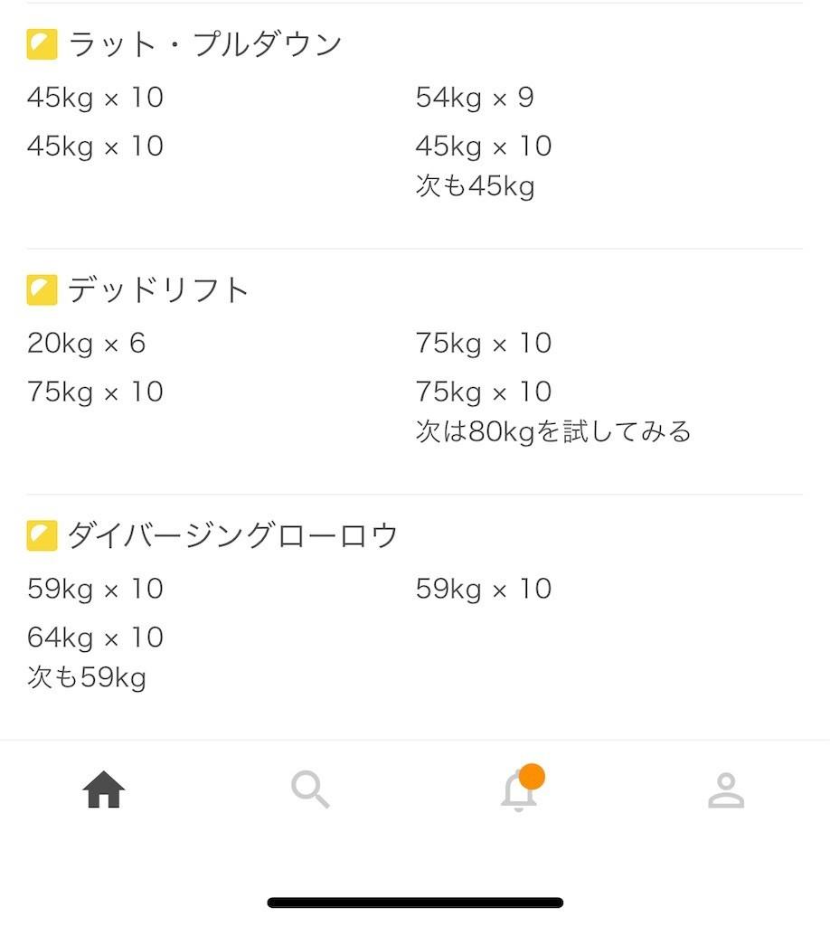 f:id:yuki_2021:20210106211738j:plain