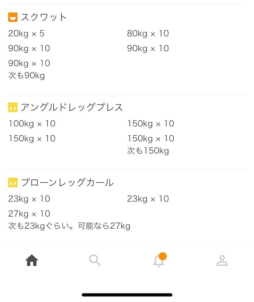 f:id:yuki_2021:20210109212027j:plain