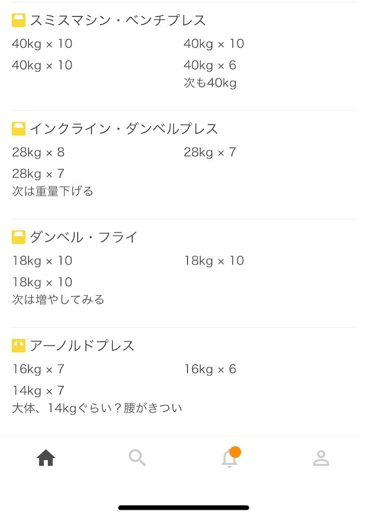 f:id:yuki_2021:20210112213030j:plain