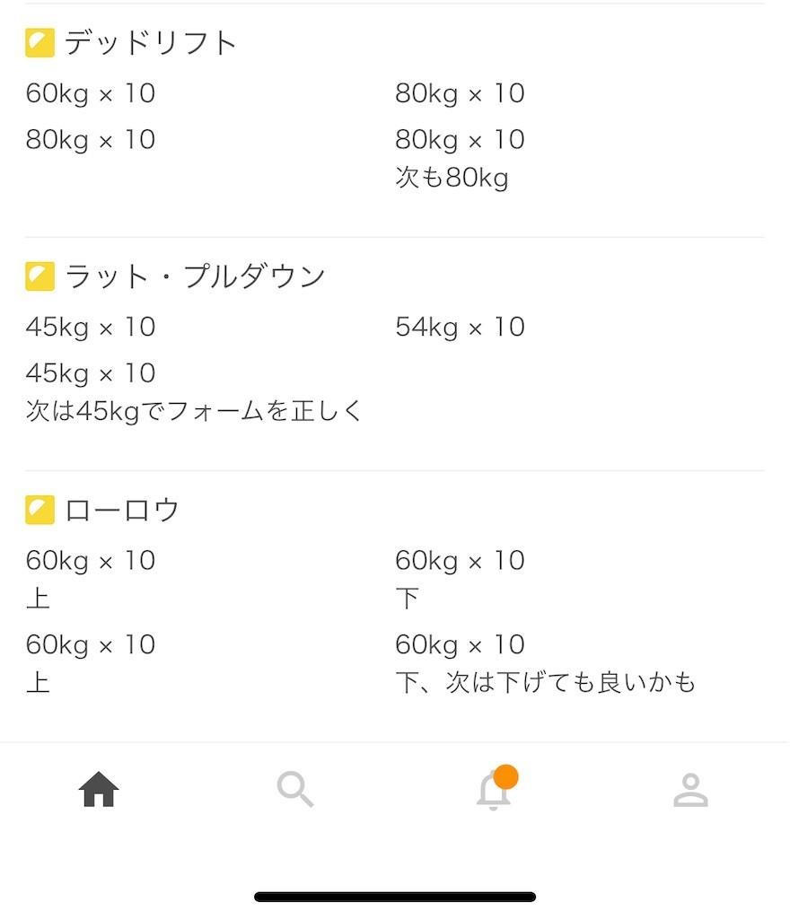 f:id:yuki_2021:20210114220927j:plain