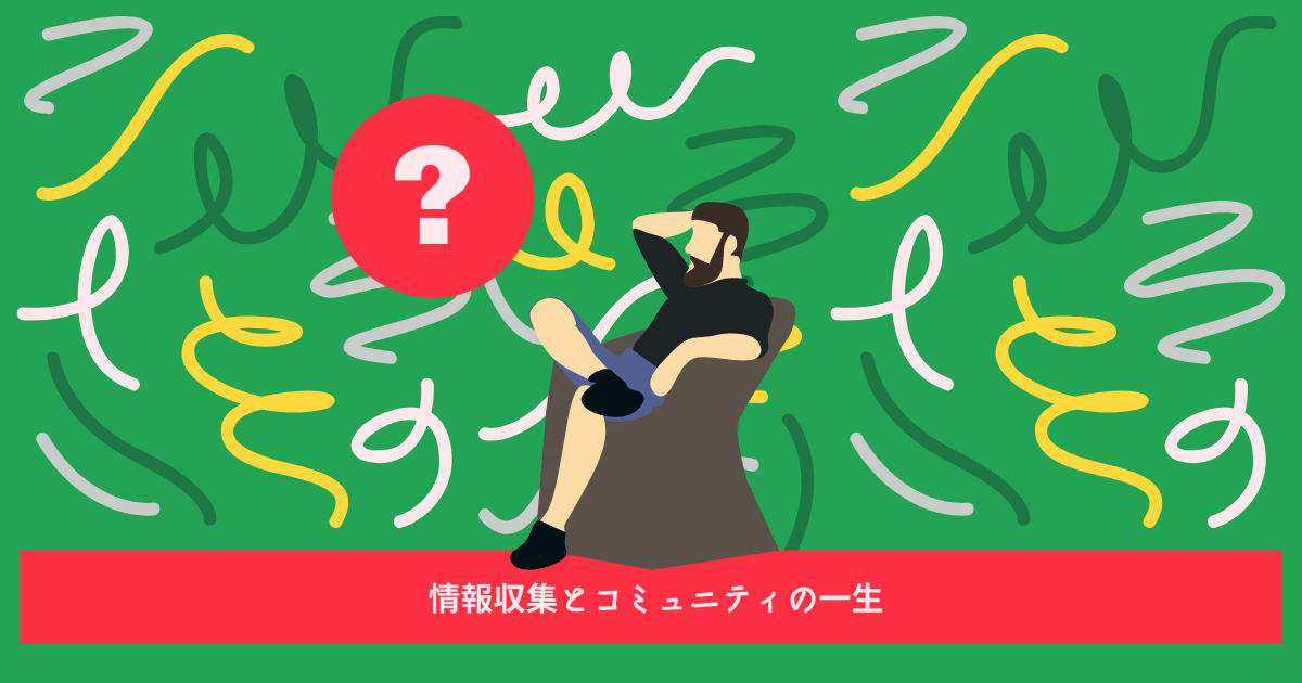 f:id:yuki_2021:20210221194018p:plain