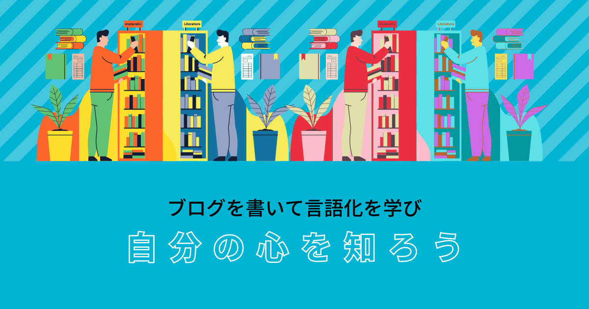 f:id:yuki_2021:20210222115938p:plain