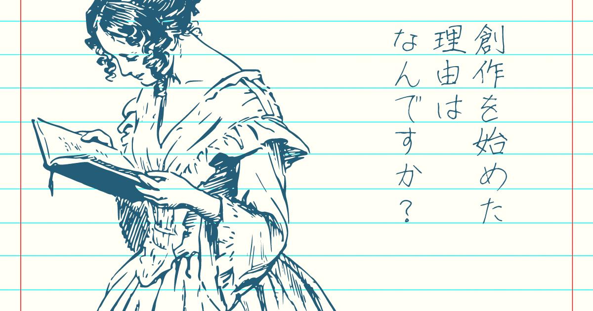 f:id:yuki_2021:20210223060712p:plain