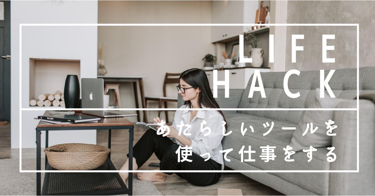 f:id:yuki_2021:20210225060335p:plain