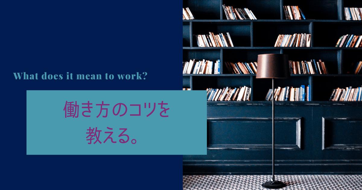 f:id:yuki_2021:20210226121347p:plain