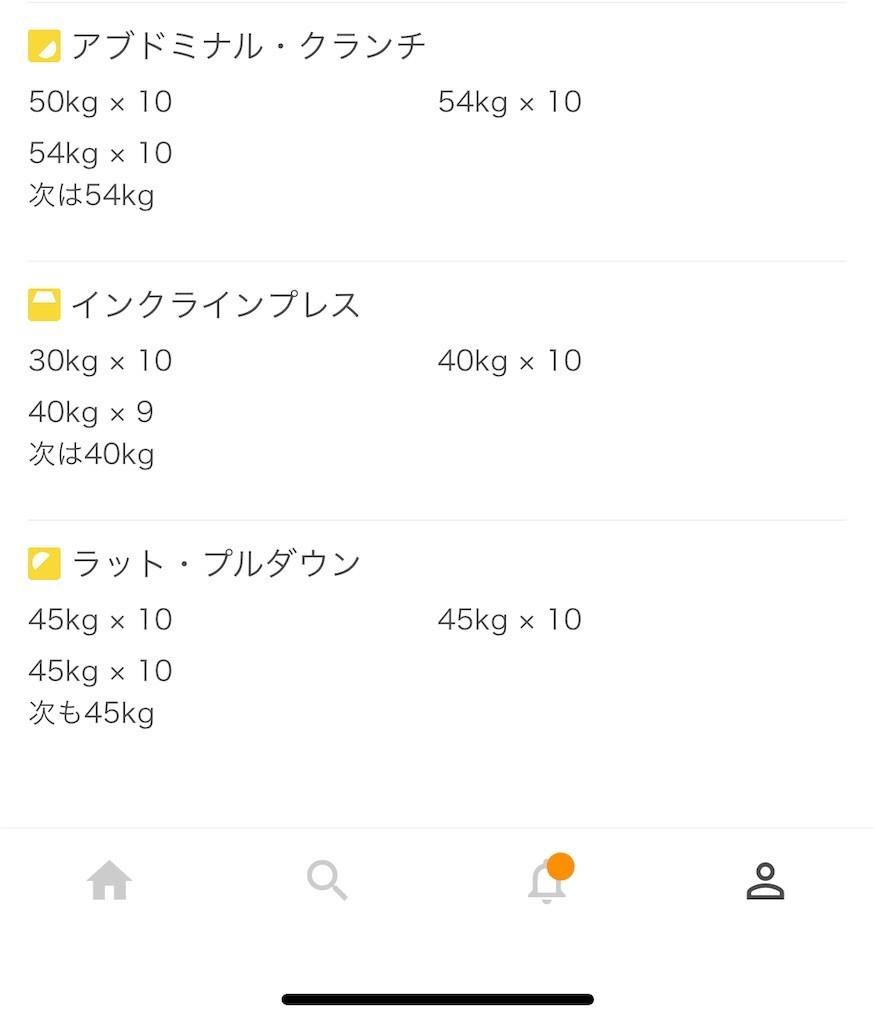 f:id:yuki_2021:20210301204643j:plain